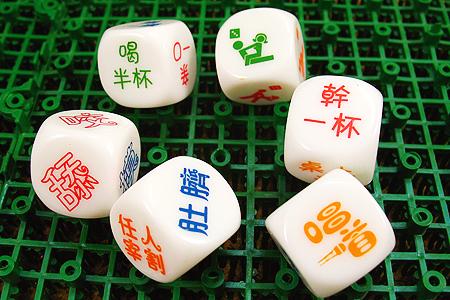 国王游戏情趣骰子